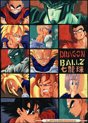 Las Fuentes Histricas de Dragon Ball