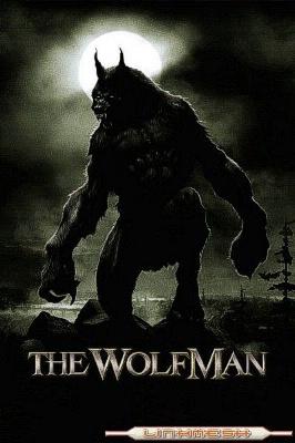 Hombres lobos en diferentes partes del mundo